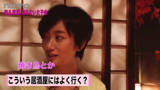 ノンノ2月号「絢と波瑠のほろよい女子会」の撮影に潜入!
