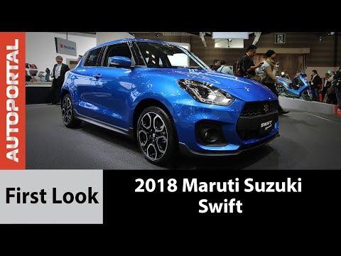 2018 Maruti Suzuki Swift First Look - Autoportal