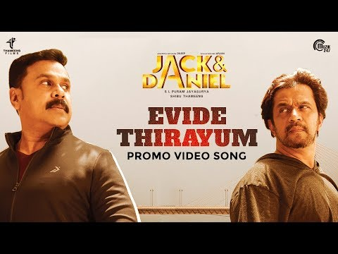 Evide Thirayum Song - Jack & Daniel