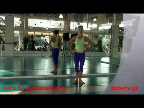 Άσκηση μπαλέτου για γάμπες