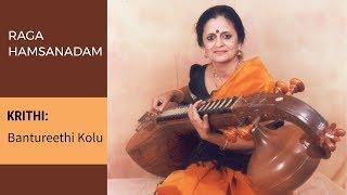 Raga Series: Raga Hamsanadam in Veena by Jayalakshmi Sekhar 005