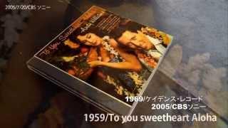 andy williams original album collection Vol.1  blue hawii  ブルーハワイ 1959