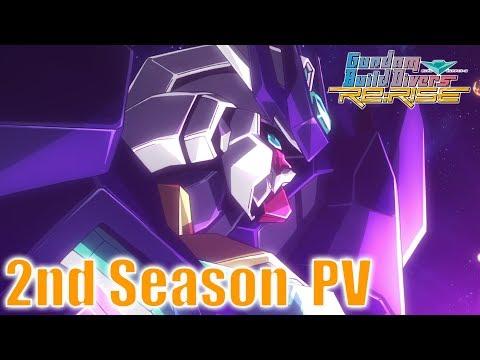 動畫《鋼彈創鬥者潛網大戰Re:RISE》第二季預告釋出