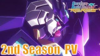 Gundam Build Divers Re:RISE 2nd Season Trailer