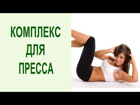 Как пацану похудеть за неделю