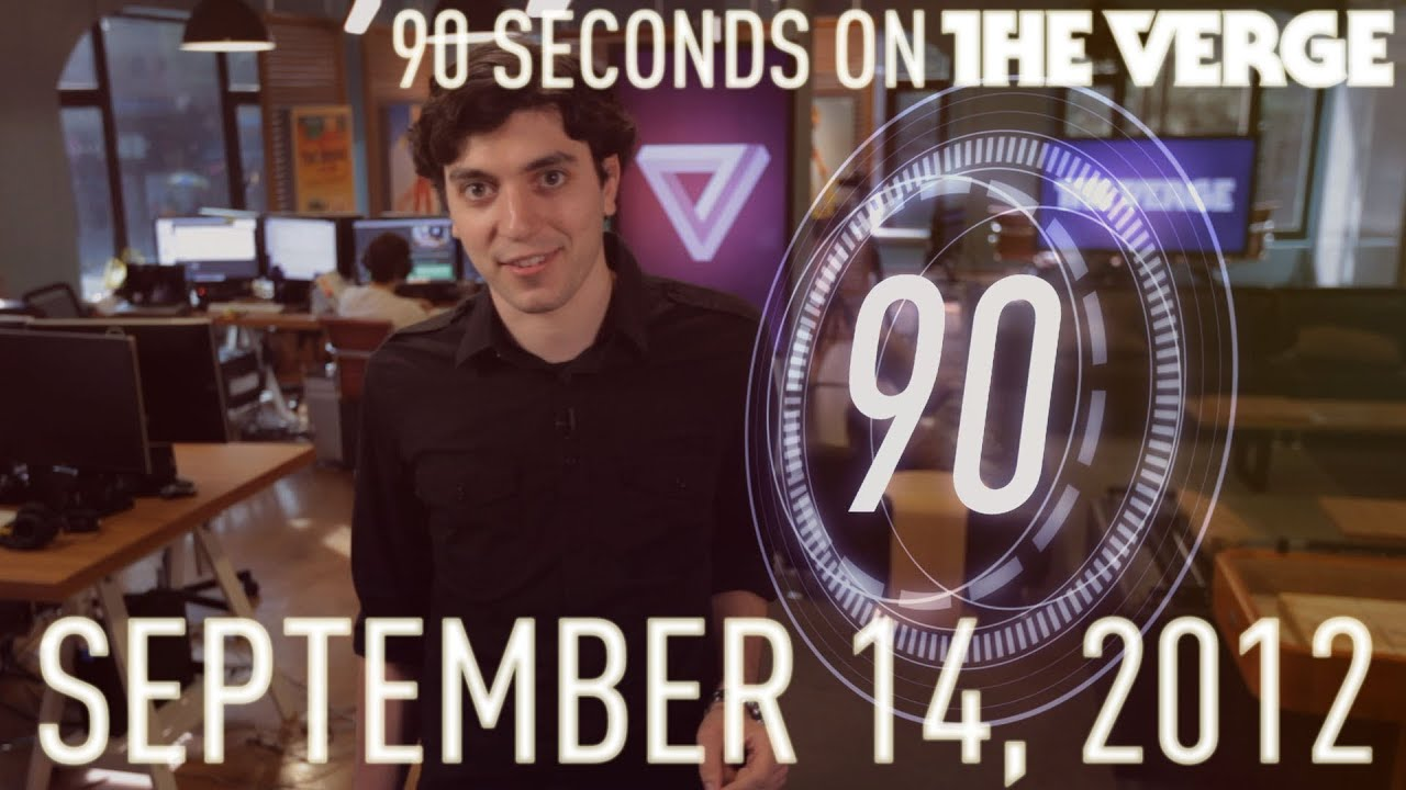 HP smartphone, Black Mesa, and more - 90 Seconds on The Verge: Friday, September 14, 2012 thumbnail