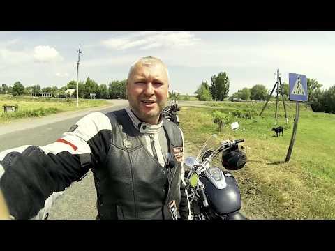 Украина глазами байкеров - 2 серия. Полтавская область.