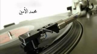 تحميل و مشاهدة الموسيقار محمد الامين - عيال اب جويلي - تراث قديم MP3