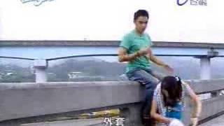 Ying Ye 3+1 Kissing Scene
