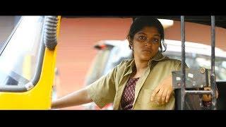 Sunday Holiday Malayalam Full Movie
