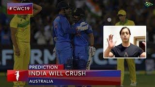 India will Crush Australia | Shoaib Akhtar