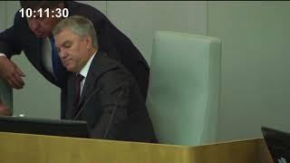 Пленарное заседание Государственной Думы 18.07.2018 (10.00 - 12.00) ( Госдума )
