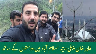 Tour to Islamabad Muree Episode 1 | Tahir Khan Vlogs |