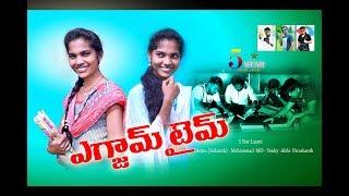 Exam Time // 5 Star Laxmi Full ultimate Village Comedy Video