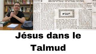 Le récit talmudique sur le séjour de Jésus en Egypte (Sanhédrin 107b)