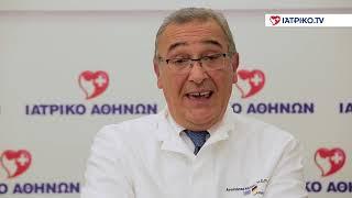 Ιατρικό Κέντρο Αθηνών: Μέθοδοι αντιμετώπισης Καρκίνου του Προστάτη (Video)