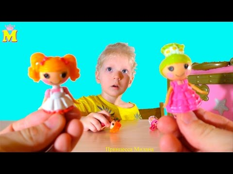 Куклы лалалупси в сундучке распаковка.