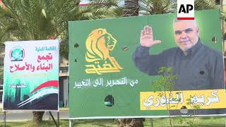 Iraqi politicians start campaigning for May elections