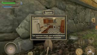 Симулятор мыши (3 серия)