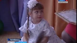 Инклюзивное образование в Челябинской области
