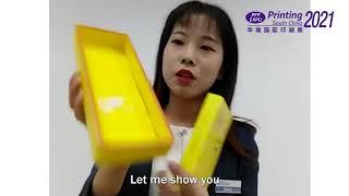 Printing South China // Zhongke Packaging Machinery Co., Ltd.
