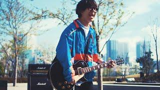 BLUEENCOUNT『コンパス』WIRED「TOKYOSORA」シリーズタイアップ曲