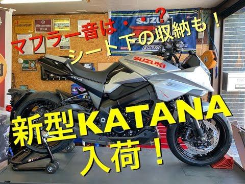 GSX1000S/スズキ 1000cc 山形県 SUZUKI MOTORS