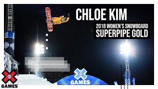 Chloe Kim wins Women's Snowboard SuperPipe gold | X Games Aspen 2018