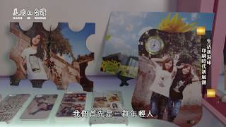 APEX UV數位印刷機 │奕昇有限公司【ApexJet 印刷時代新風潮】 【UV Printer】