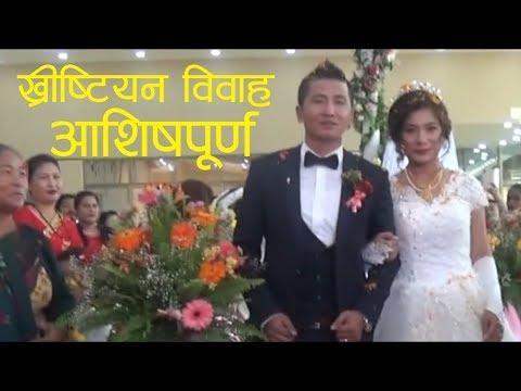 Ganesh Devkota    सीआइडी भएर चर्चमा गएँ, आफै ख्रीष्टियन भएँ    Bachan tv