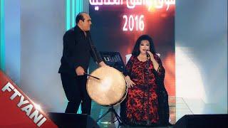 اغاني حصرية يا مدقدق بن عمي - سميرة توفيق تحميل MP3