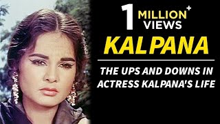 The Unhappy Married Life of Actress Kalpana | Tabassum Talkies