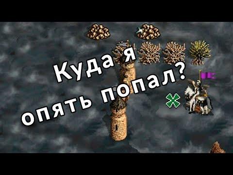 Герои меча и магии 7 1.8 тормозит