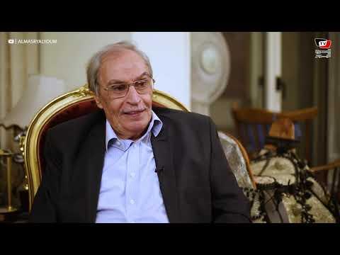 رأي عزت العلايلي في يوسف شاهين وصلاح أبوسيف وكمال الشيخ