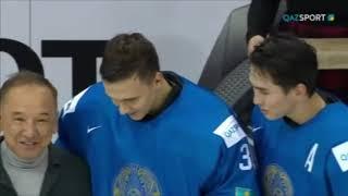 Казахстан остаётся в топ-дивизионе МЧМ