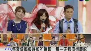 2008-11-15 天才衝衝衝-楊丞琳part1