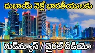 Are you going to dubai, no need to exchange currency   indian money is valid in dubai  