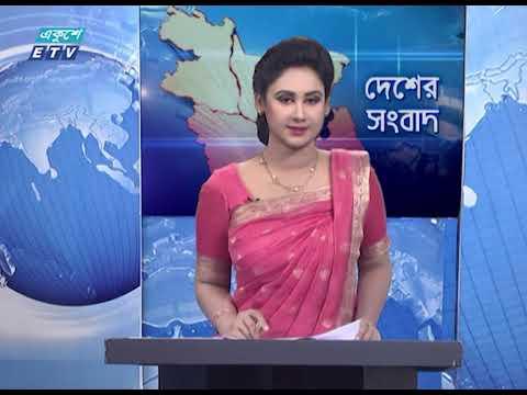04 PM News || দেশের সংবাদ || 18 April 2021 || ETV New