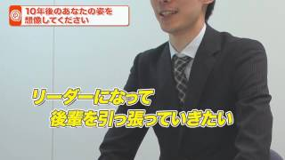 マイナビ転職転職ノウハウ/動画版!激辛面接攻略法Vol.1-2