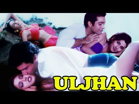 Uljhan Full Movie | Hindi Suspense Movie | Deepti Bhatnagar | Vivek Mushran | Bollywood HD Movie