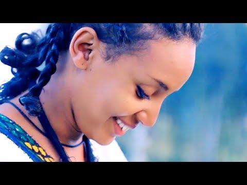 Mastewal Chane – Balagerua | ባላገሯ – New Ethiopian Music 2017 (Official Video)