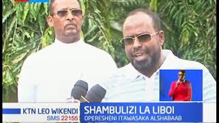 Shambulizi la Liboi: Shambulizi liliwauwa maafisa 11 wa GSU