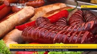 Випуск новин на ПравдаТУТ Львів 20 грудня 2017