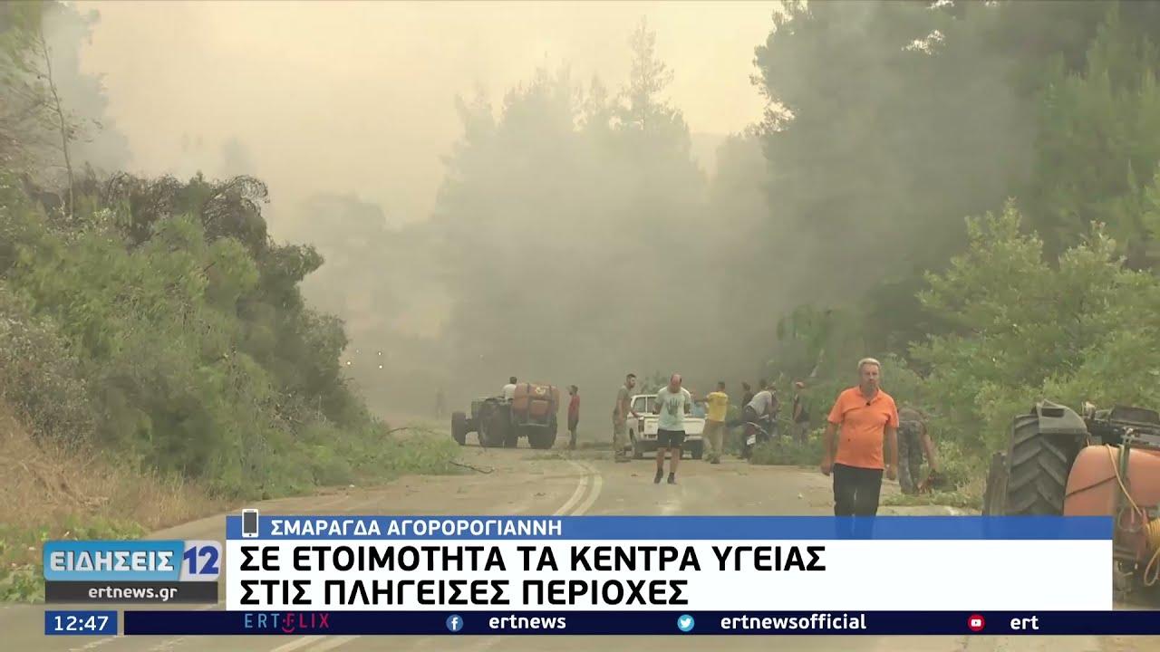 Σε μέγιστη επιχειρησιακή ετοιμότητα το ΕΣΥ λόγω των πυρκαγιών και του καύσωνα | 05/08/21 | ΕΡΤ