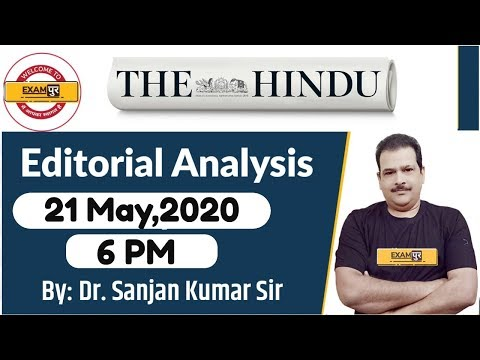 UPSC IAS/UPPSC/MPPSC/BPSC/RPSC/WBPCS||The Hindu Editorial Analysis||By Dr.Sanjan Kr Sir |21 MAY 2020
