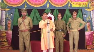 Syahposh Pak Mohabbat 32 Dharmpal Chaudhary & Party Haryanvi Brij Entertainment Nautanki