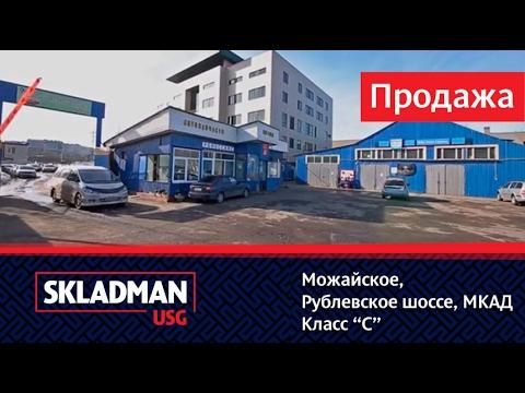 Продажа автосервиса | www.продажаавтосервиса.рф | Продажа автосервиса в Москве