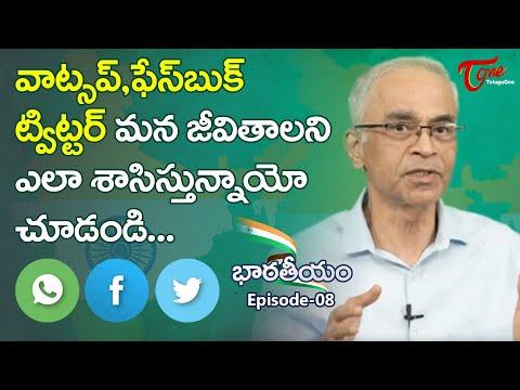 Bharateeyam | EX DGP K Aravinda Rao IPS | Episode #8 | TeluguOne