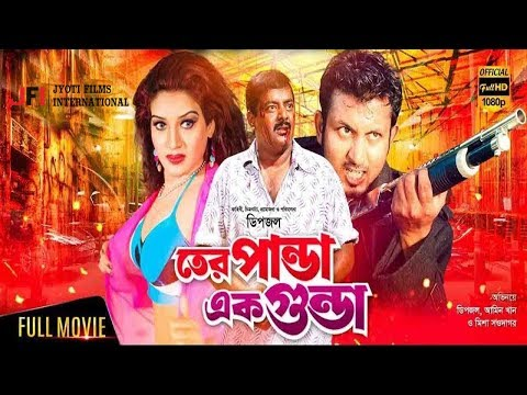 Rajdhanir Target | Manna | Rubel | Sahanaj - Manna Super Action Bangla Movie ( রাজধানীর টার্গেট )