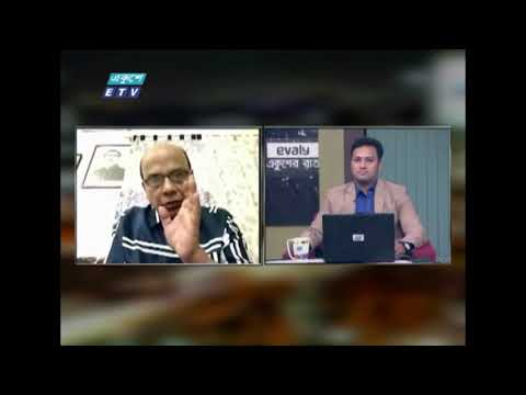 Ekusher Rat || একুশের রাত || লকডাউনে লেনদেন ||15 April 2021 || ETV Talk Show